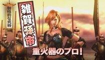 Sengoku Basara 4: Sumeragi - Il terzo trailer
