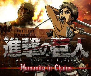 Shingeki no Kyojin: Humanity in Chains per Nintendo 3DS