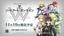 Sword Art Online: Game Director's Edition - Trailer di presentazione