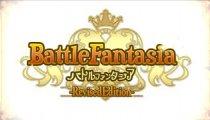 Battle Fantasia -Revised Edition- - Trailer