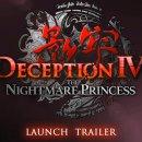 Deception IV: The Nightmare Princess - Trailer di lancio