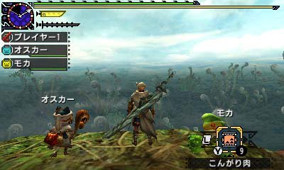 La versione digitale di Monster Hunter Generations pesa 1,56 GB