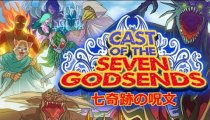 Cast of the Seven Godsends - Un trailer di gameplay