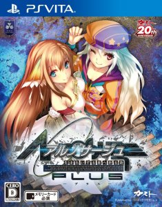 Ar Nosurge Plus per PlayStation Vita