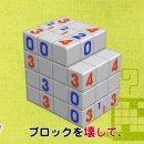 Nintendo ha annunciato Picross 3D 2