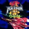 Raiden IV: OverKill per PlayStation 3