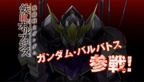 Mobile Suit Gundam: Extreme VS Force - Trailer TGS 2015