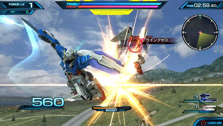 Mobile Suit Gundam: Extreme VS-Force è disponibile da oggi su PlayStation Vita