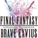 Final Fantasy: Brave Exvius, annunciata nuova collaborazione con Deus Ex
