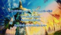 Fairy Fencer F: Advent Dark Force - Trailer TGS 2015