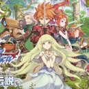 Final Fantasy Adventure - Trailer TGS 2015