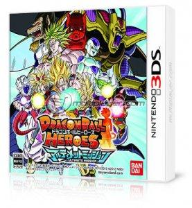 Dragon Ball (3DS) per Nintendo 3DS