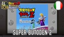 Dragon Ball Z: Extreme Butoden - Il trailer dei bonus per le prenotazioni