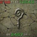 Un misterioso teaser compare sul sito di Shin Megami Tensei IV