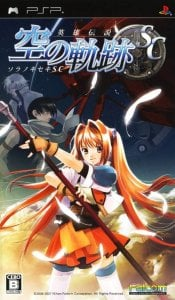 The Legend of Heroes: Trails in the Sky SC per PlayStation Portable