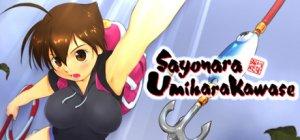 Sayonara Umihara Kawase per PC Windows