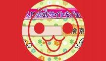 Taiko Drum Master: Atsumete Tomodachi Daisakusen - Trailer degli amiibo