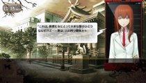 Steins;Gate 0 - Gameplay di una conversazione con Kurisu