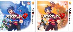 Medabots 9 per Nintendo 3DS