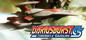 Dariusburst: Chronicle Saviours per PC Windows