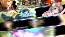 Dengeki Bunko: Fighting Climax Ignition - Video d'apertura