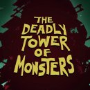 Un poster in stile B-movie di fantascienza per The Deadly Tower of Monsters