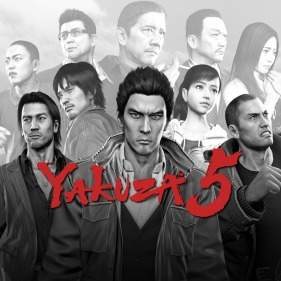 Yakuza 5 per PlayStation 3