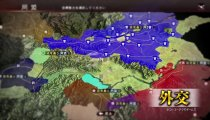 Romance of the Three Kingdoms XIII - Terzo trailer giapponese