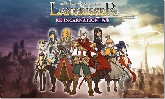 Langrisser - Re:Incarnation Tensei