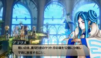 Exist Archive: The Other Side of the Sky - Trailer di Amatsume
