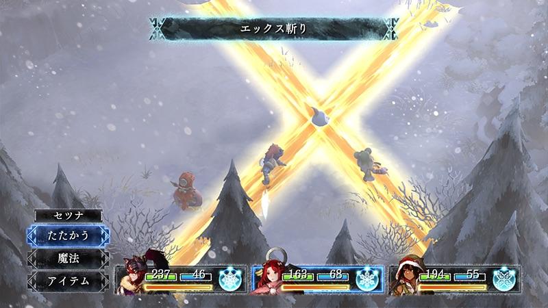Square Enix potrebbe portare la versione PlayStation Vita di I Am Setsuna in occidente se c'è grande richiesta