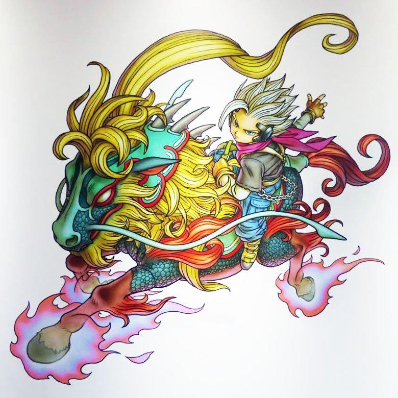 Ecco la cover art di Dragon Quest Monsters: Joker 3