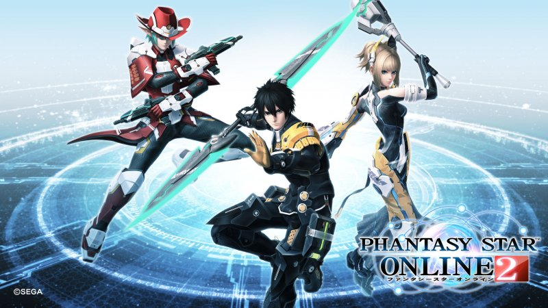 Una data giapponese per la versione PlayStation 4 di Phantasy Star Online 2