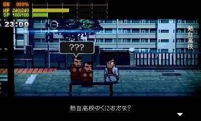 River City Ransom SP posticipato in Giappone