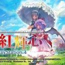 Curiosità e tradizione nipponica nel trailer E3 2016 di Touhou: Scarlet Curiosity
