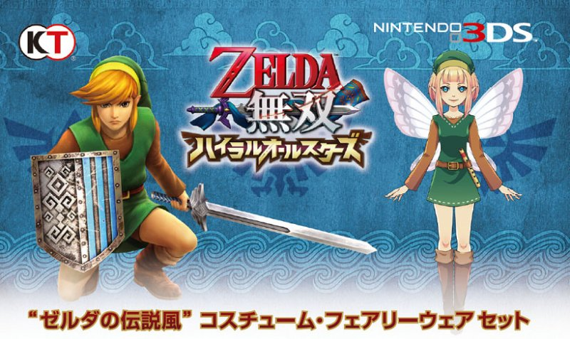 Il New Nintendo 3DS XL Hyrule Gold Edition includerà in Giappone un codice per Classic Link