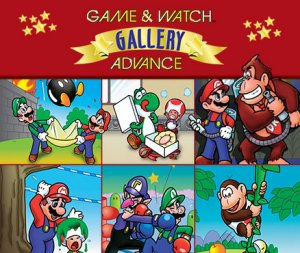 Game & Watch Gallery Advance per Nintendo Wii U