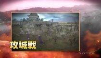 Nobunaga's Ambition: Sphere of Influence Sengoku Risshiden - Trailer di presentazione