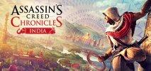 Assassin's Creed Chronicles: India per PC Windows