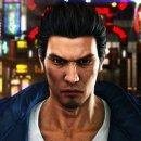 Gli autori di Yakuza annunceranno il loro nuovo gioco il 26 agosto