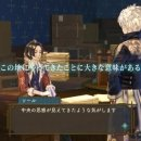Atelier Shallie Plus: Alchemists of the Dusk Sea - Nuovo video del gameplay