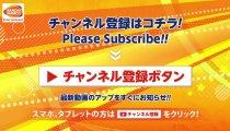 Gundam Breaker 3 - Trailer di presentazione