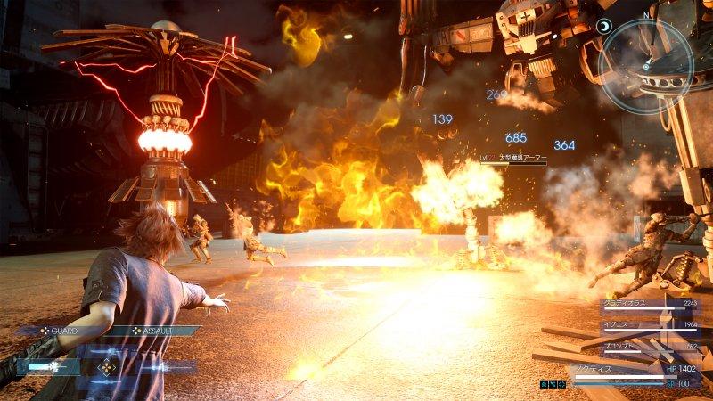 Final Fantasy XV potrebbe uscire il 30 settembre