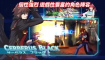 Chaos Code: New Sign of Catastrophe - Trailer di presentazione