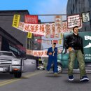 La trilogia di Grand Theft Auto arriva su PlayStation 4