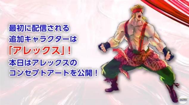 Capcom svela un primo artwork per Alex di Street Fighter V