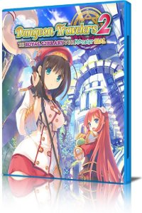 Dungeon Travelers 2 per PlayStation Vita