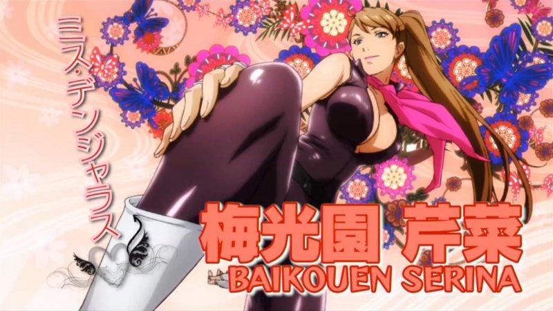 Uppers uscirà il 14 luglio in Giappone