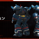 Square Enix porta Xenogears in Figureheads