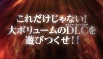Naruto Shippuden: Ultimate Ninja Storm 4 - Shikamaru's Tale - Il trailer di annuncio